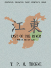East of the River Cover Image